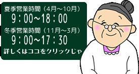 駄菓子の通販 駄菓子・おもちゃの問屋東京屋 札幌