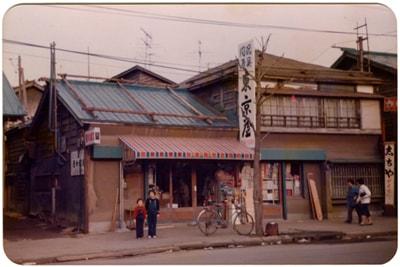 東京屋二代目店舗