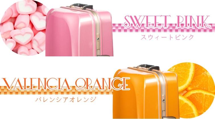 ピンク&オレンジ
