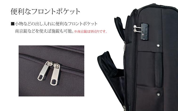 348052025f ソフトケースAccord2トローリーケース・Sサイズ スーツケース ...
