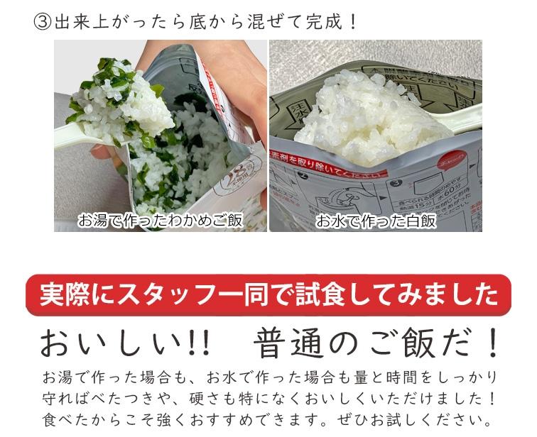 安心米の作り方2