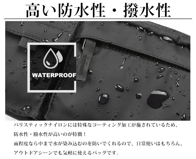 高い防水性・撥水性