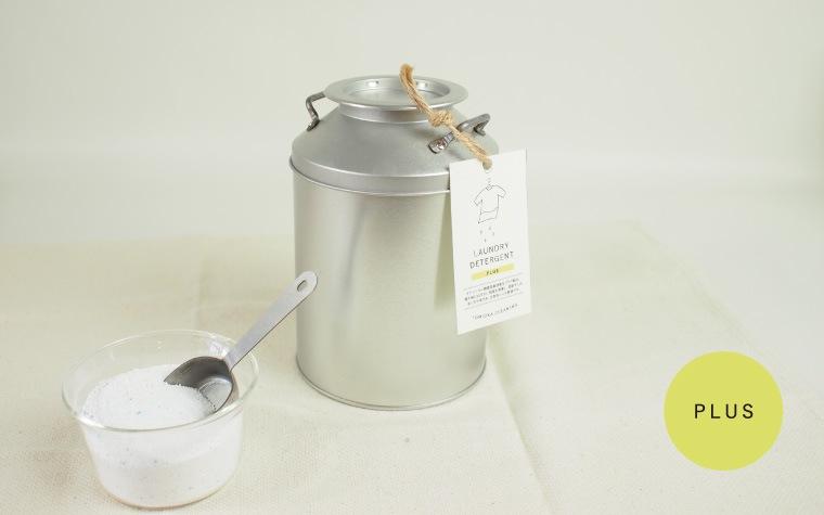 オリジナル洗濯洗剤 プラス 新ミルク缶入り(ステンレス計量スプーン付)