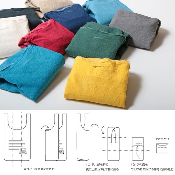 エコバッグの折りたたみ方-おしゃれで人気の手染めエコバッグ(グリーン)