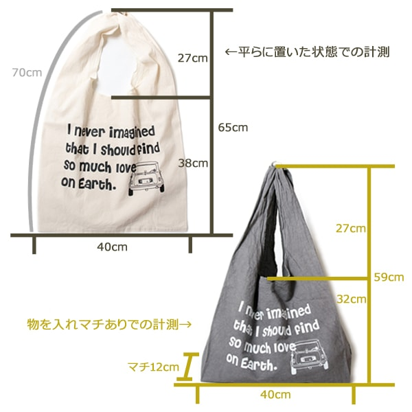 エコバッグのサイズ-おしゃれで人気の手染めエコバッグ(グレー)
