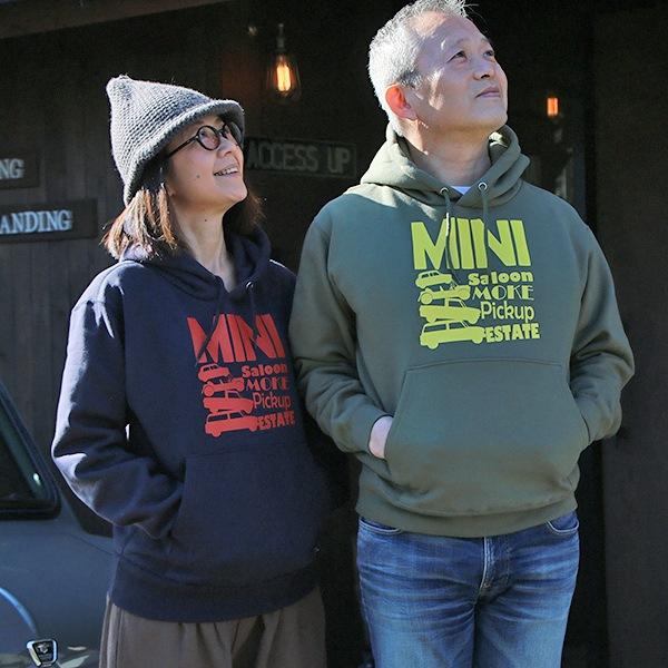 クラシックミニがデザイン メンズパーカー ブレーメンのミニ隊