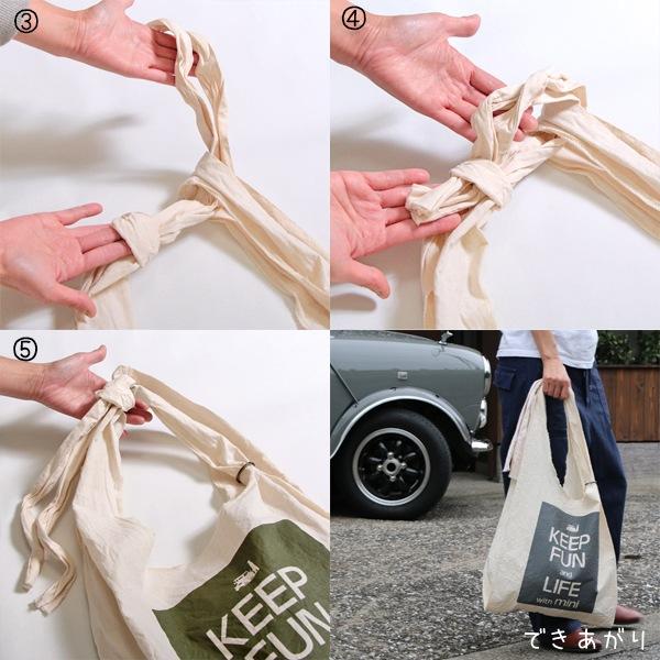 クラシックミニのある暮らしを楽しむ「KEEP FUN & LIFE with mini 2wayバッグ」