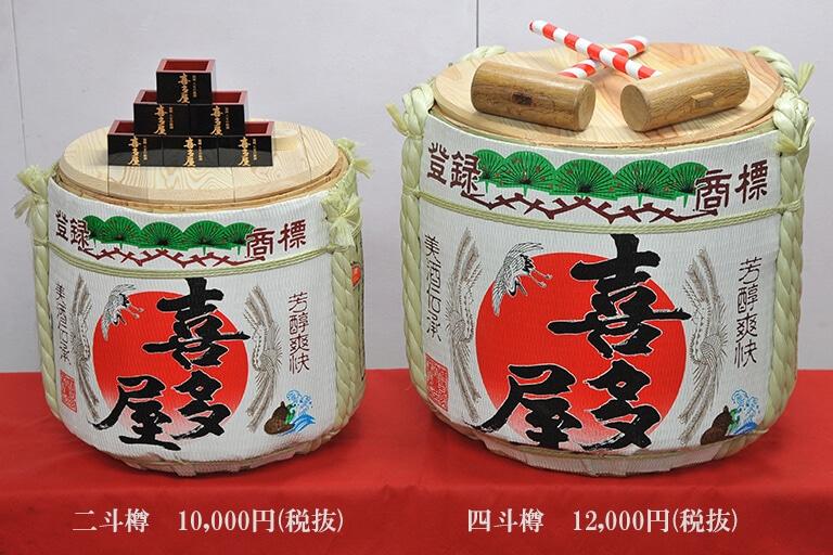 レンタル樽酒|友添本店|福岡県内70蔵の地酒全てを博多からお届け。