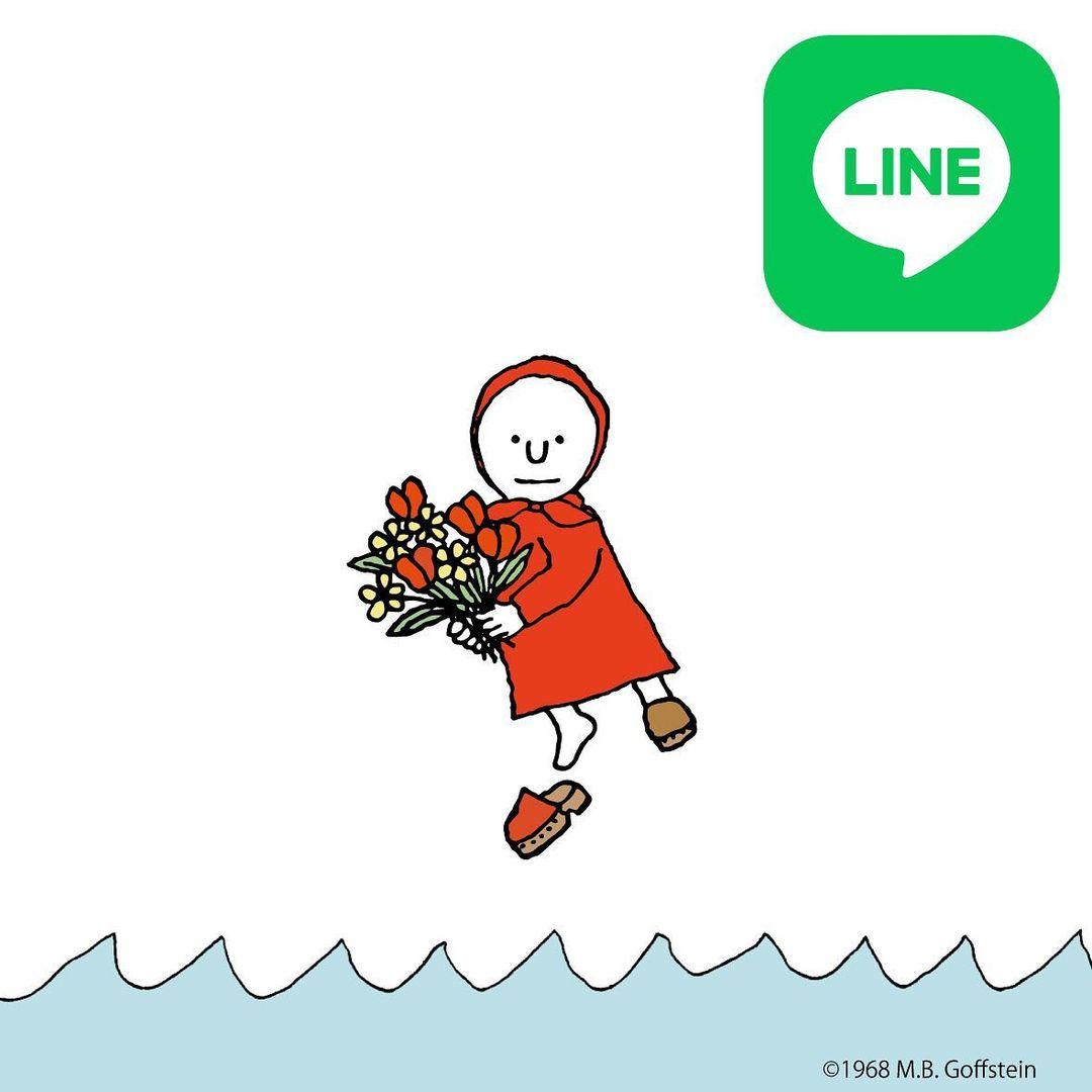 海のむこうで LINEスタンプ