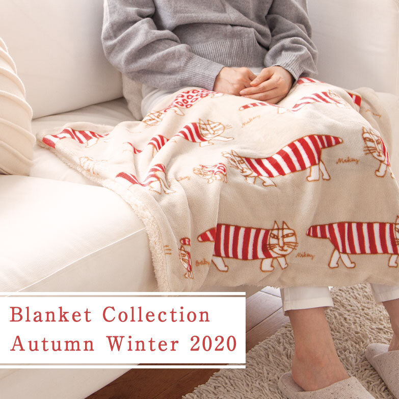 Blanket Collection 2020