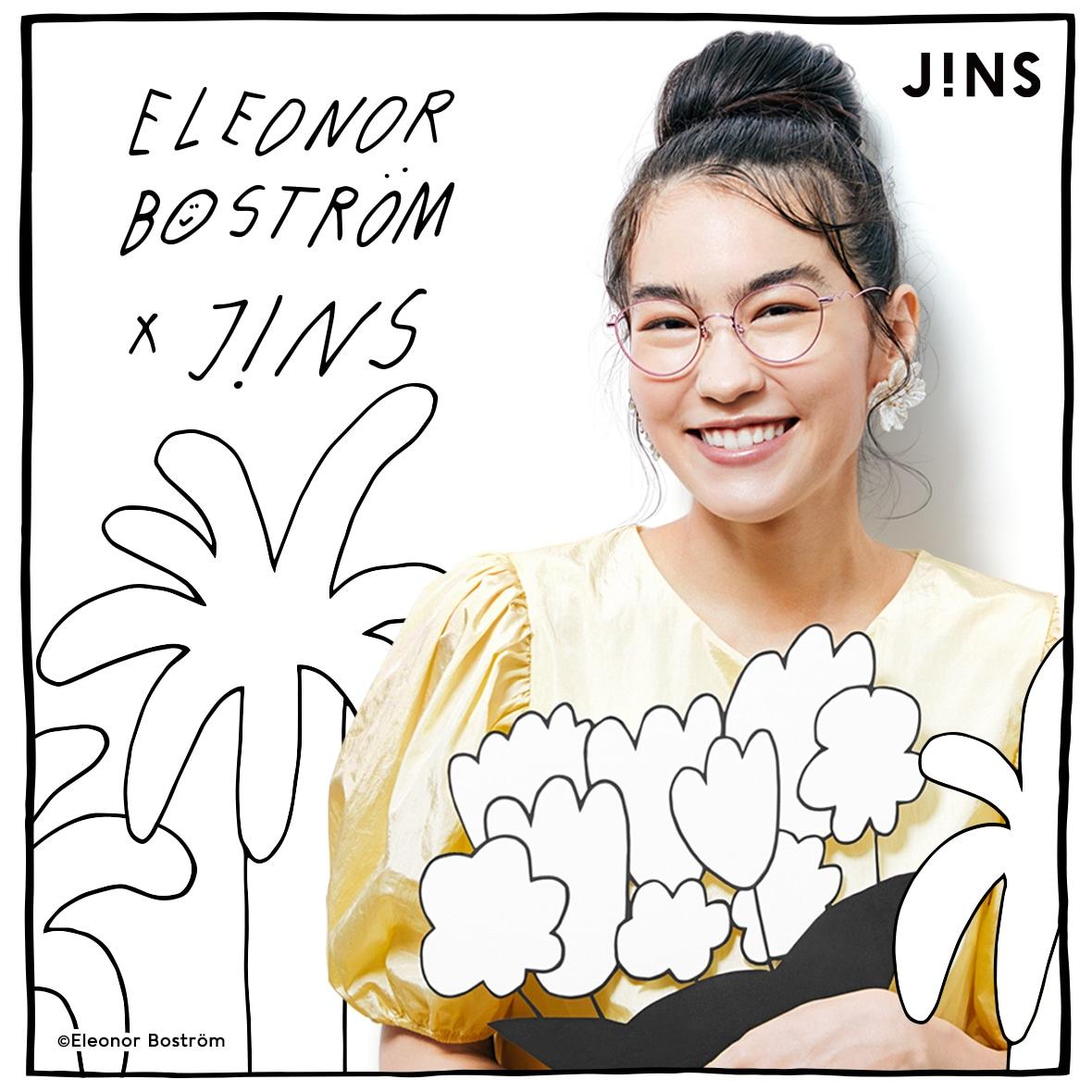 Eleonor Boström × JINS