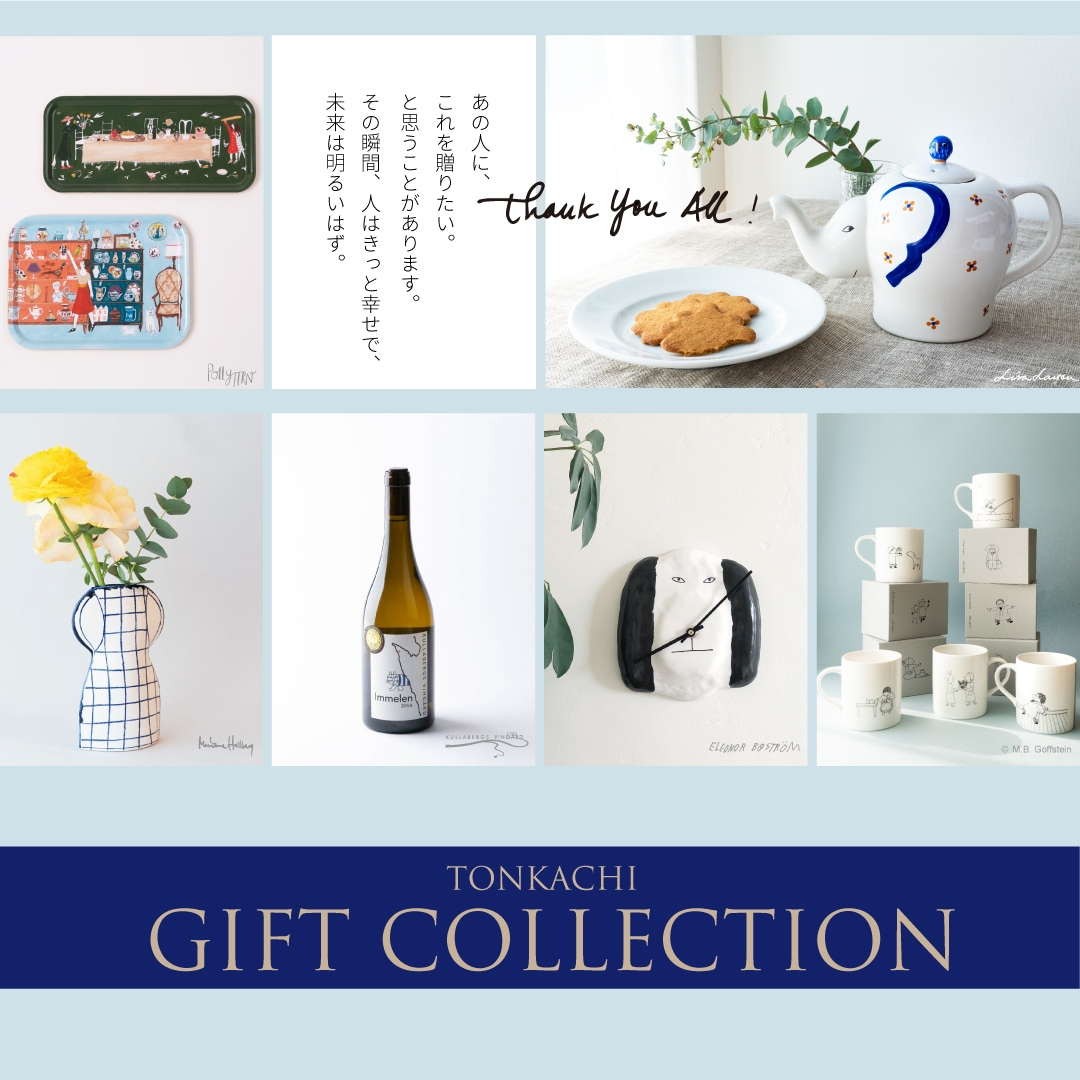 gift collection