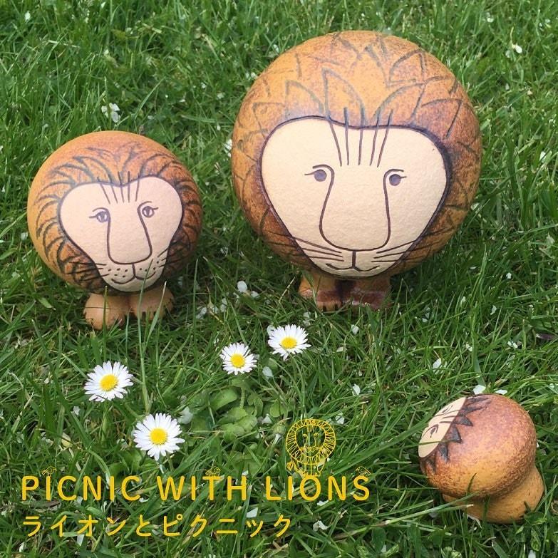 ライオンとピクニック!