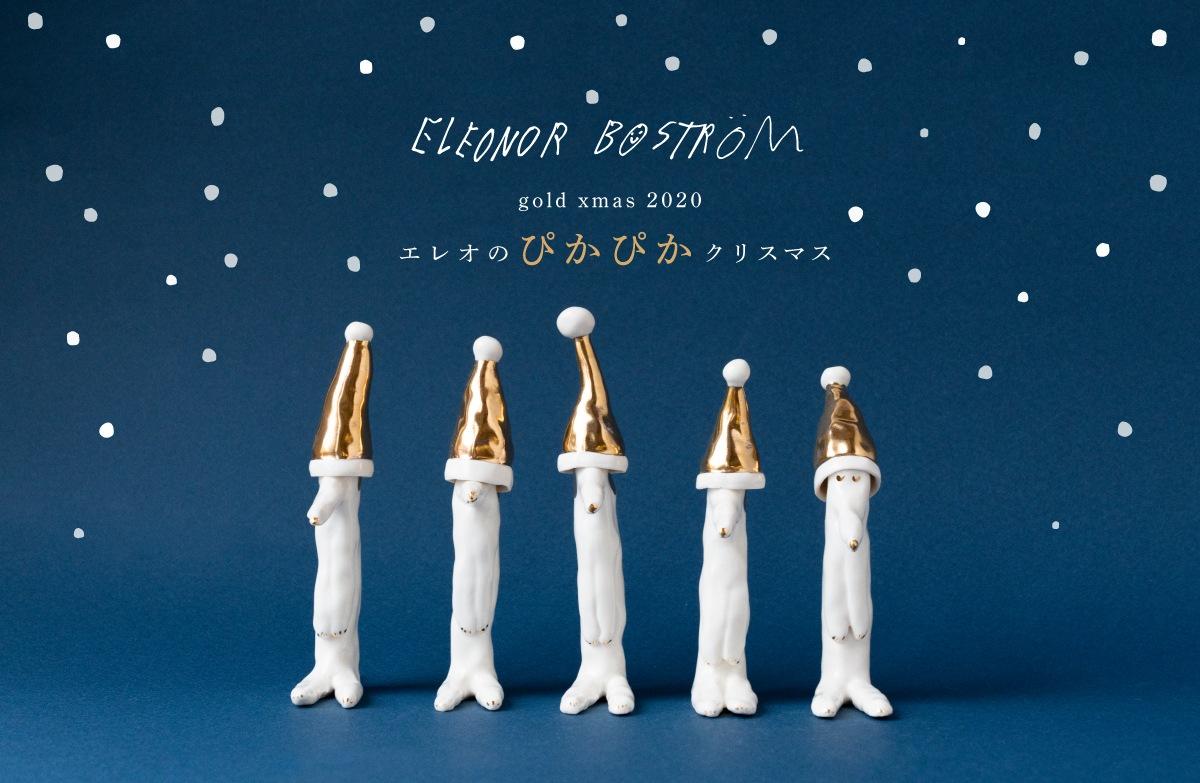 Eleonor Bostrom