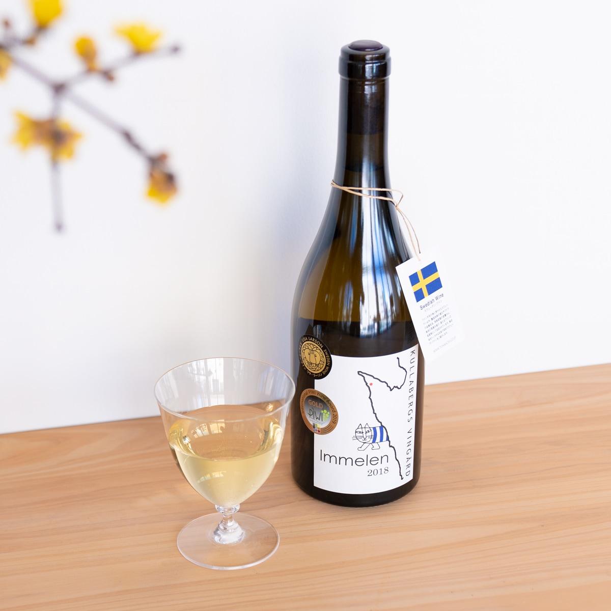 リサ・ラーソンのワイン