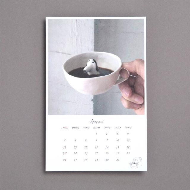 エレオノールのカレンダー