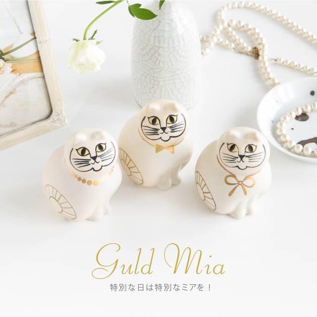 Guild Mia
