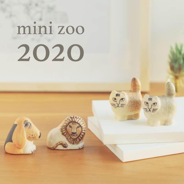 mini zoo 2020