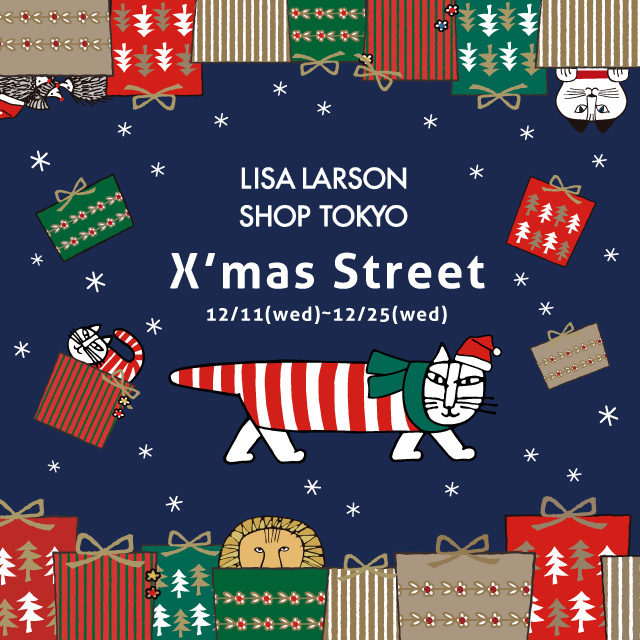 Lisa Larson Shop Tokyo Xmas Street
