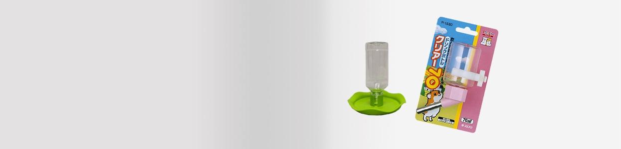 ボトル・給水器
