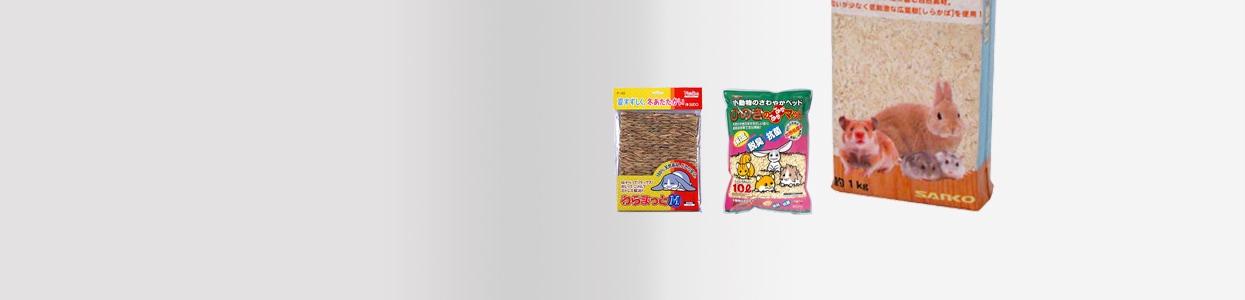 敷材・巣材・スノコ