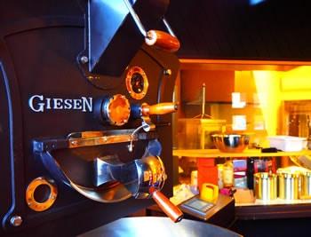 オランダ製ギーセン焙煎機