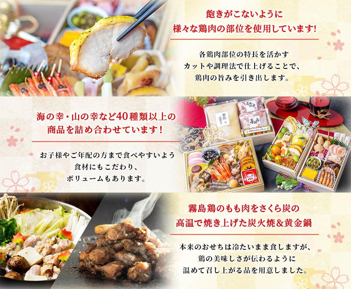 様々な鶏肉の部位を使用、40種類以上の商品、高温で焼き上げた炭火焼&黄金鍋