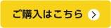 天ぷらセット10枚入り 2,980円