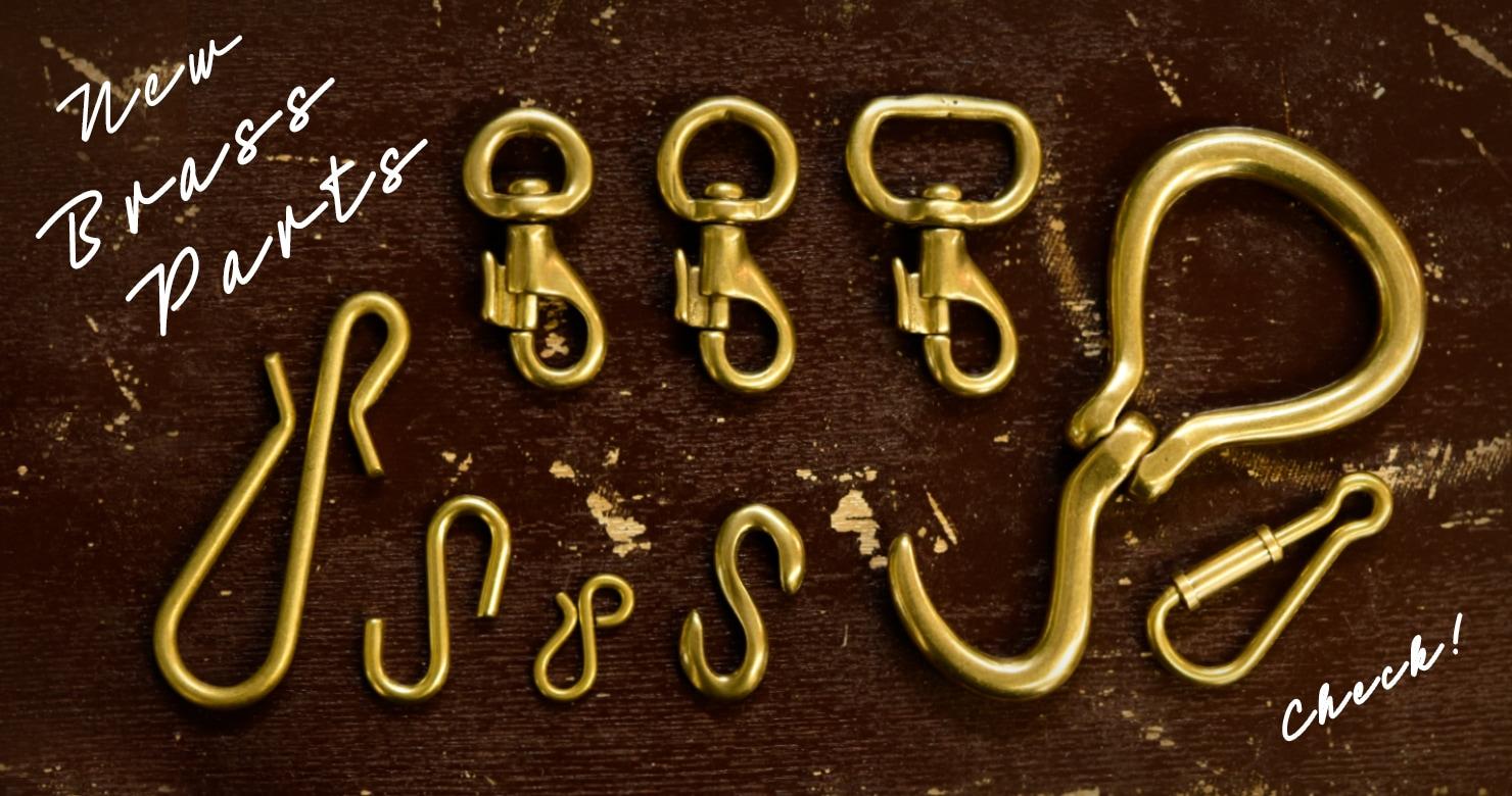 真鍮金具各種