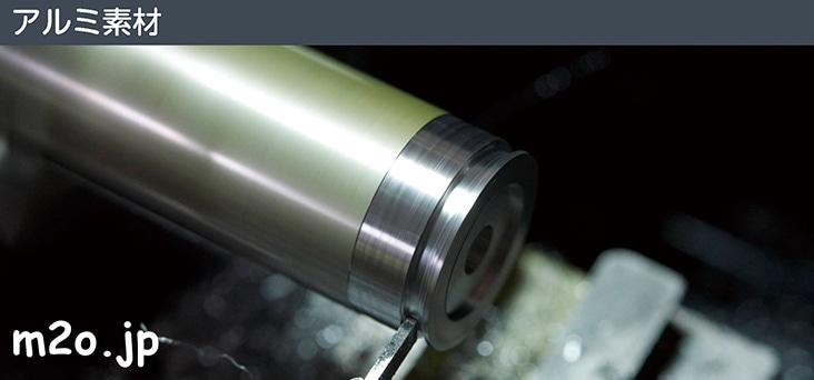 小型旋盤用快削アルミ素材