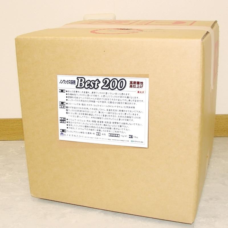 Best 200