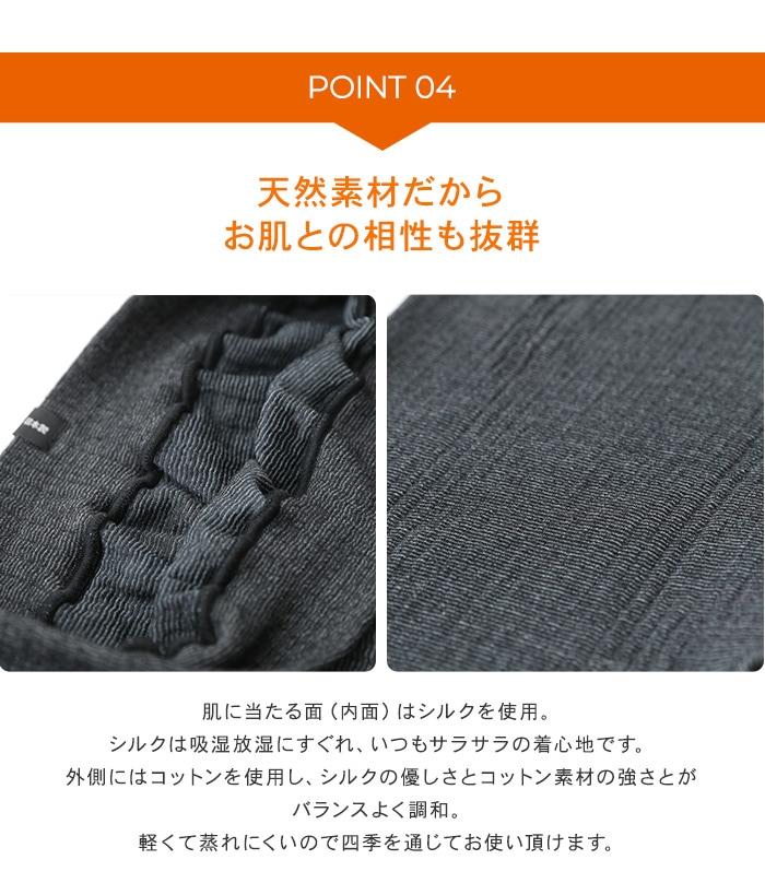 item08