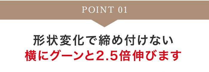 item03