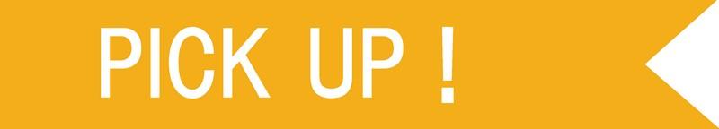 orange_pick_up
