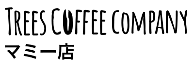 TREES COFFEE COMPANY マミー店