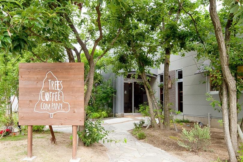 TREES COFFEE COMPANY