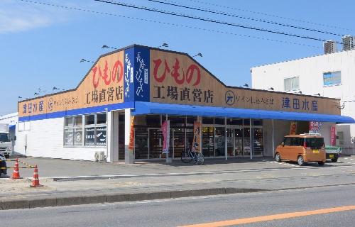 ふくおか野芥店