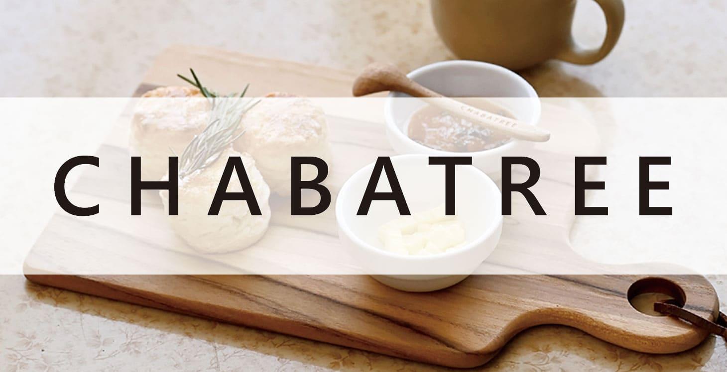 CHABATREE (チャバツリー)