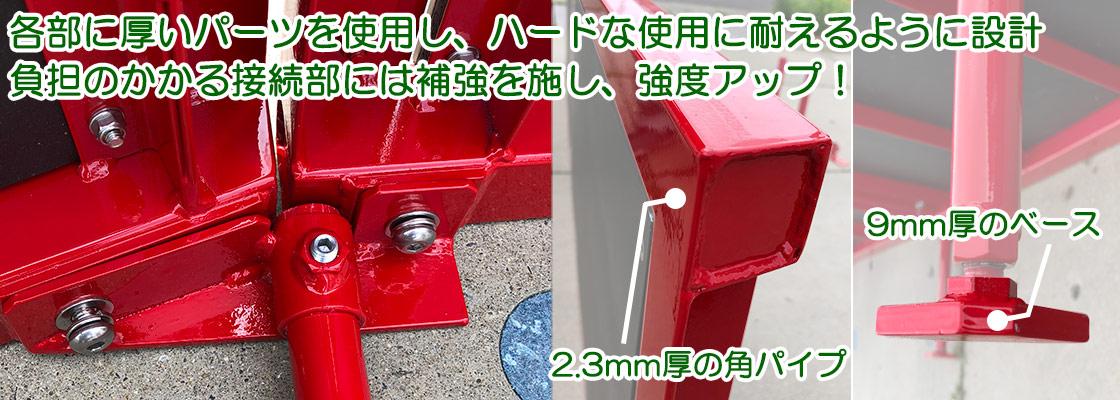 ツムラスケートボードセクション_プレミアムBOX_パーツ