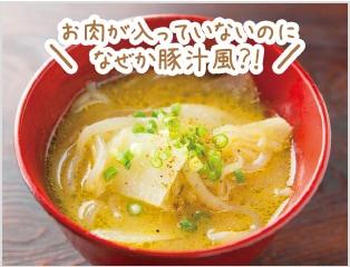 画像:大根と糸コンニャクの炒め味噌汁