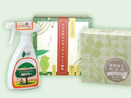 イメージ画像:植物成分の虫除け商品