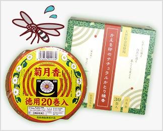 イメージ画像:蚊取り線香
