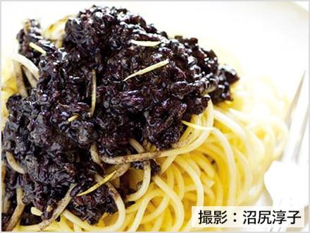 画像:黒米黒ごまスパゲティ