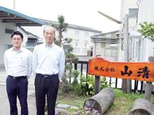 画像:松下社長(右)と営業の浪越さん(左)