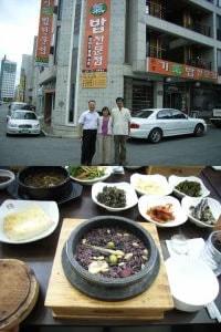韓国つぶつぶレポート