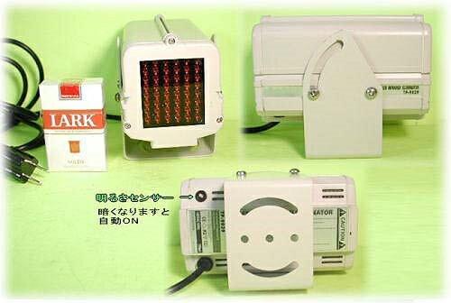 防犯カメラ監視カメラ用赤外線照射器