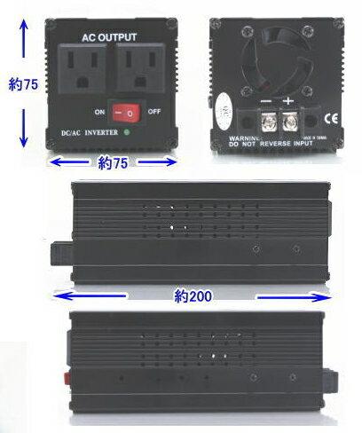 DC12V車用矩形波インバーター
