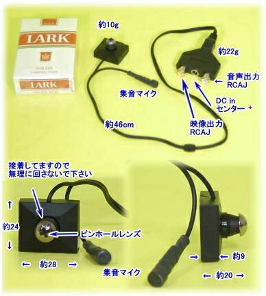 小型の防犯カメラ,小型カメラ