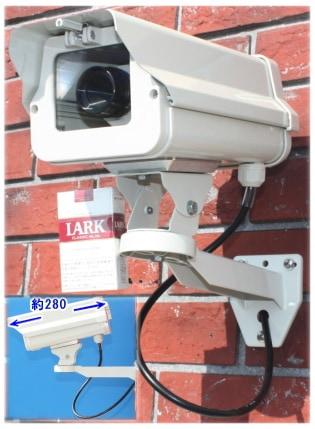 屋外防雨仕様ダミーカメラ,ダミー防犯カメラ