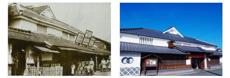熊本県山都町にある通潤の蔵